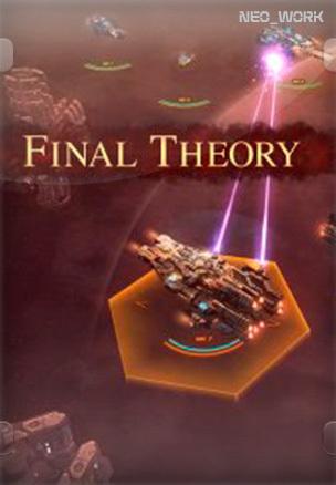 Final Theory (2018) PC | Лицензия
