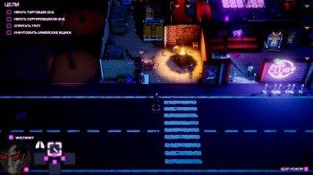 Party Hard 2 (2018) PC | RePack от qoob