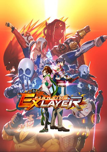 FIGHTING EX LAYER (2018) PC | Лицензия