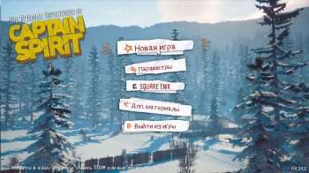 The Awesome Adventures of Captain Spirit (2018) PC   RePack от xatab