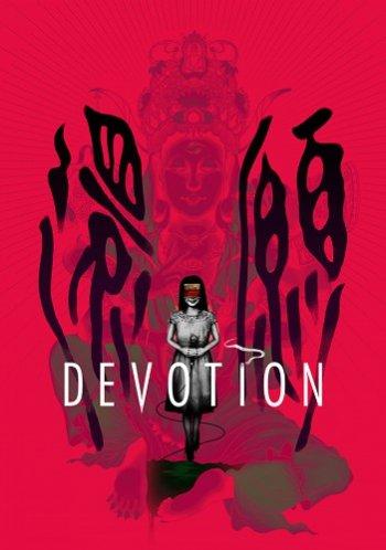 Devotion [1.0.5] (2019) PC | Лицензия