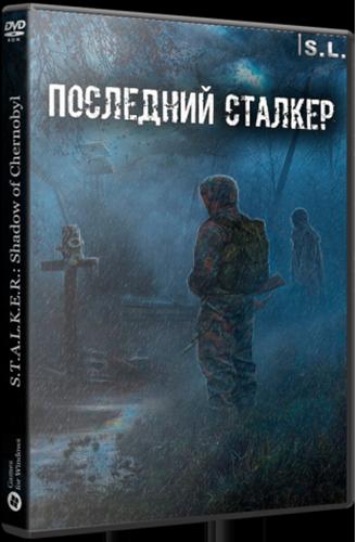 Сталкер Последний Сталкер (2018) PC   RePack от SeregA-Lus