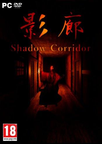 Kageroh: Shadow Corridor (2019) PC   Лицензия