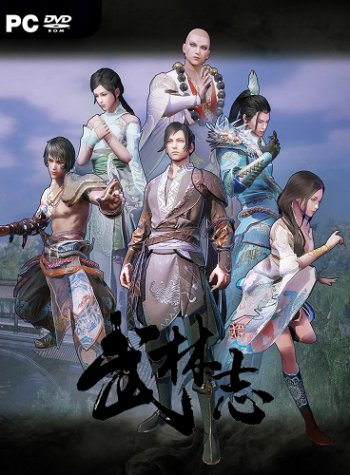 Wushu Chronicles (2019) PC | Лицензия