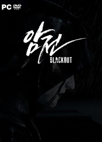 Blackout (2019) PC | Лицензия