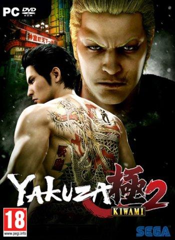 Yakuza Kiwami 2 [Update 1] (2019) PC | RePack от xatab