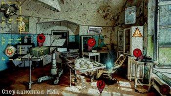 Побег из Чернобыля (2019) PC | RePack от Other s