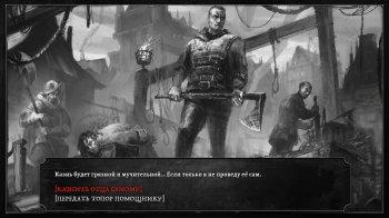 The Executioner (2019) PC   Лицензия