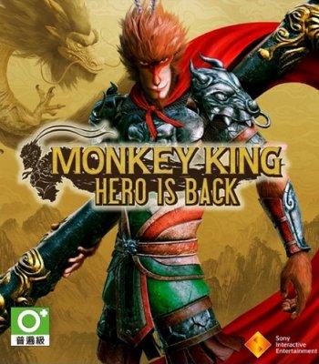 MONKEY KING: HERO IS BACK (2019) PC | Лицензия