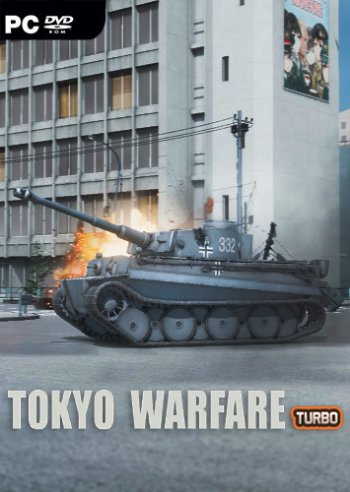 Tokyo Warfare Turbo (2019) PC | Лицензия