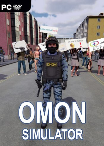 OMON Simulator (2019) PC | Лицензия