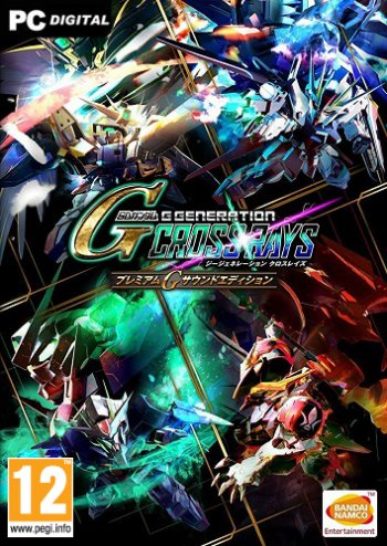 SD GUNDAM G GENERATION CROSS RAYS (2019) PC | Лицензия
