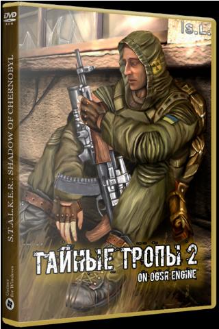 Сталкер Тайные Тропы 2 (2019) PC | RePack от SEREGA-LUS