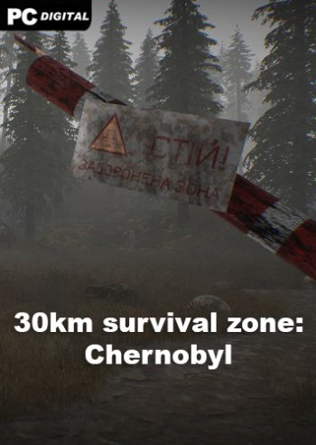 30km survival zone: Chernobyl (2019) PC | Лицензия