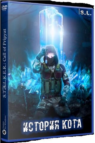 Сталкер История Кота (2020) PC | RePack от SEREGA-LUS