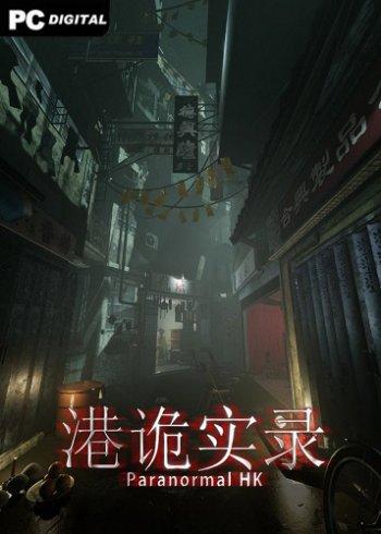 ParanormalHK (2019) PC | Лицензия