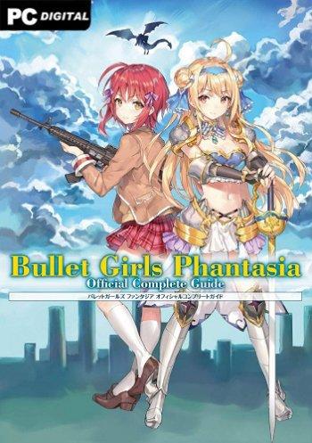 Bullet Girls Phantasia (2020) PC | Лицензия