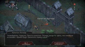 Vampire's Fall: Origins (2020) PC | Лицензия
