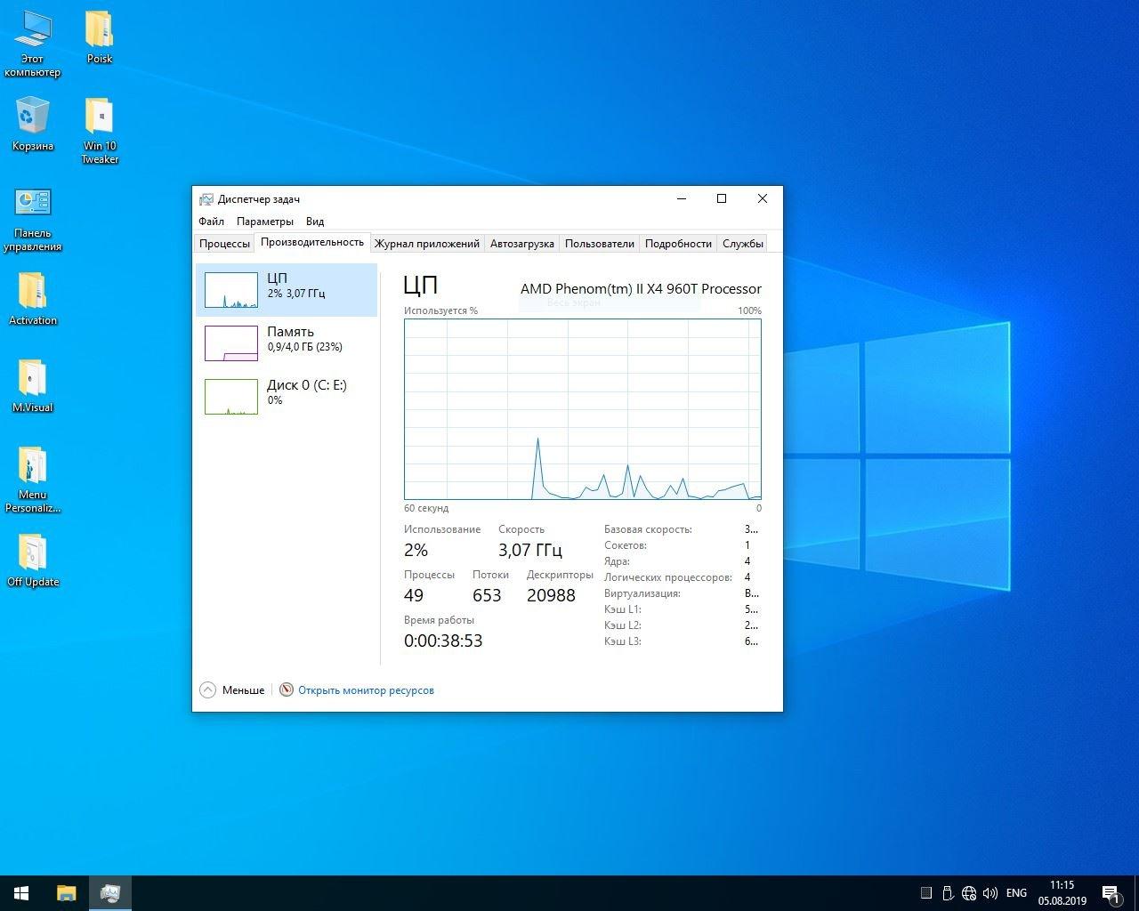 Kmsauto Windows 10 64 Bit