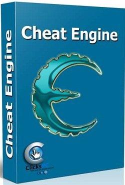 Cheat Engine на русском последняя версия