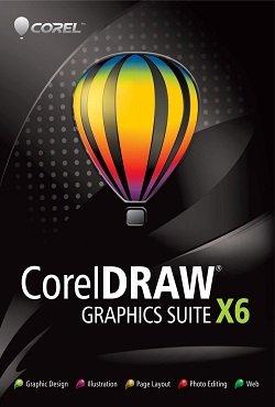 CorelDRAW X6 русская версия с ключом