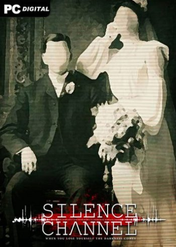 Silence Channel