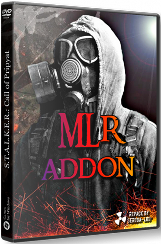 Сталкер MLR addon 10