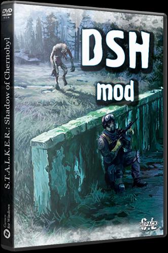 Сталкер DSH mod